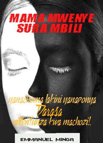 Mama Mwenye Sura Mbili