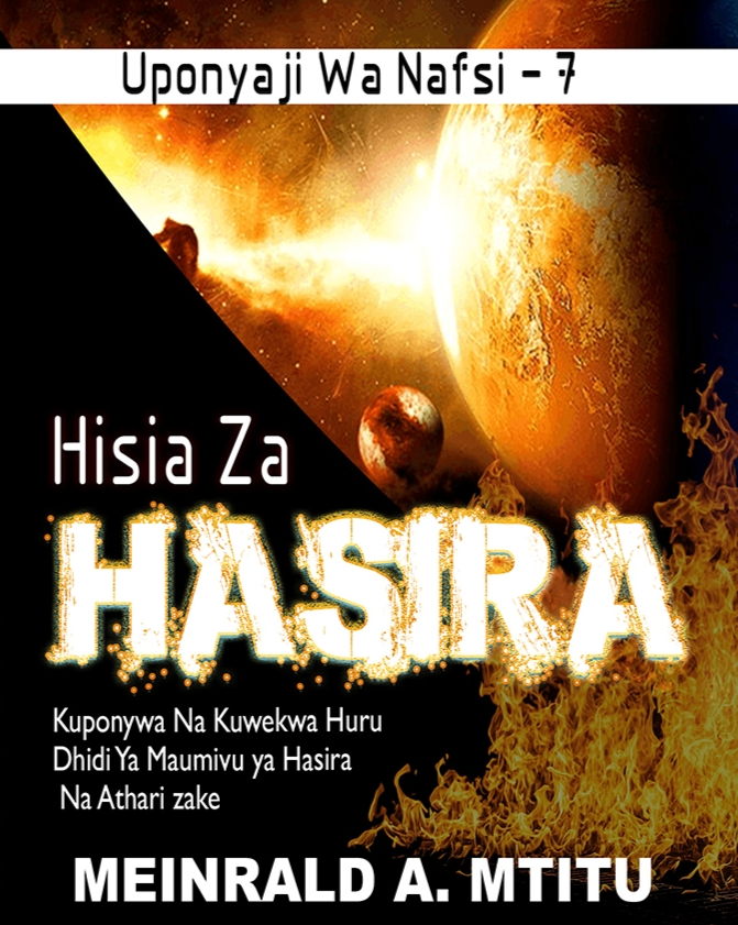 HISIA ZA HASIRA