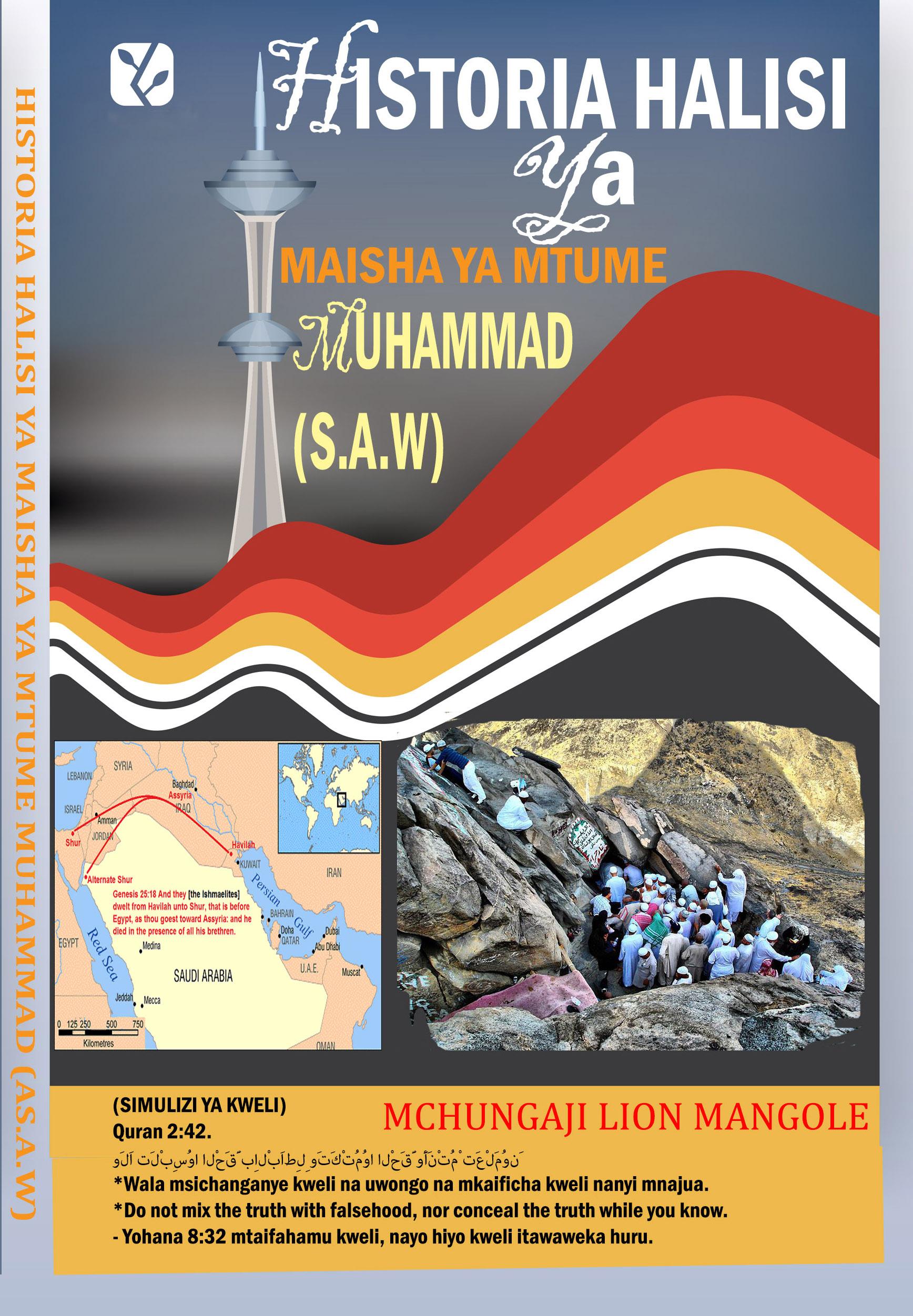 HISTORIA HALISI YA MTUME MUHAMMAD S.A.W
