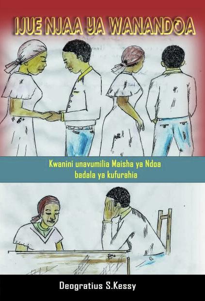 Ijue Njaa Ya Wanandoa