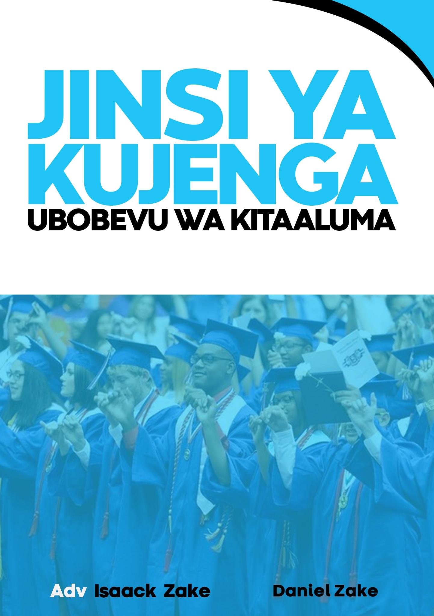 Jinsi Ya Kujenga Ubobevu  Wa Kitaaluma