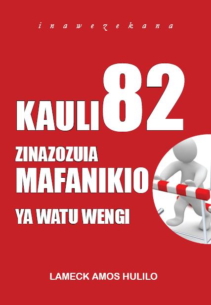 KAULI 82 ZINAZOZUIA MAFANIKIO YA WATU WENGI
