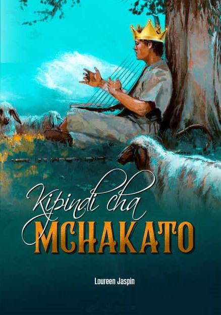 Kipindi Cha Mchakato