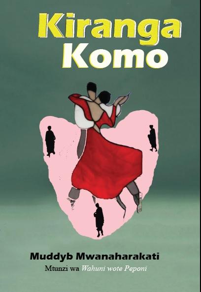 Kiranga Komo