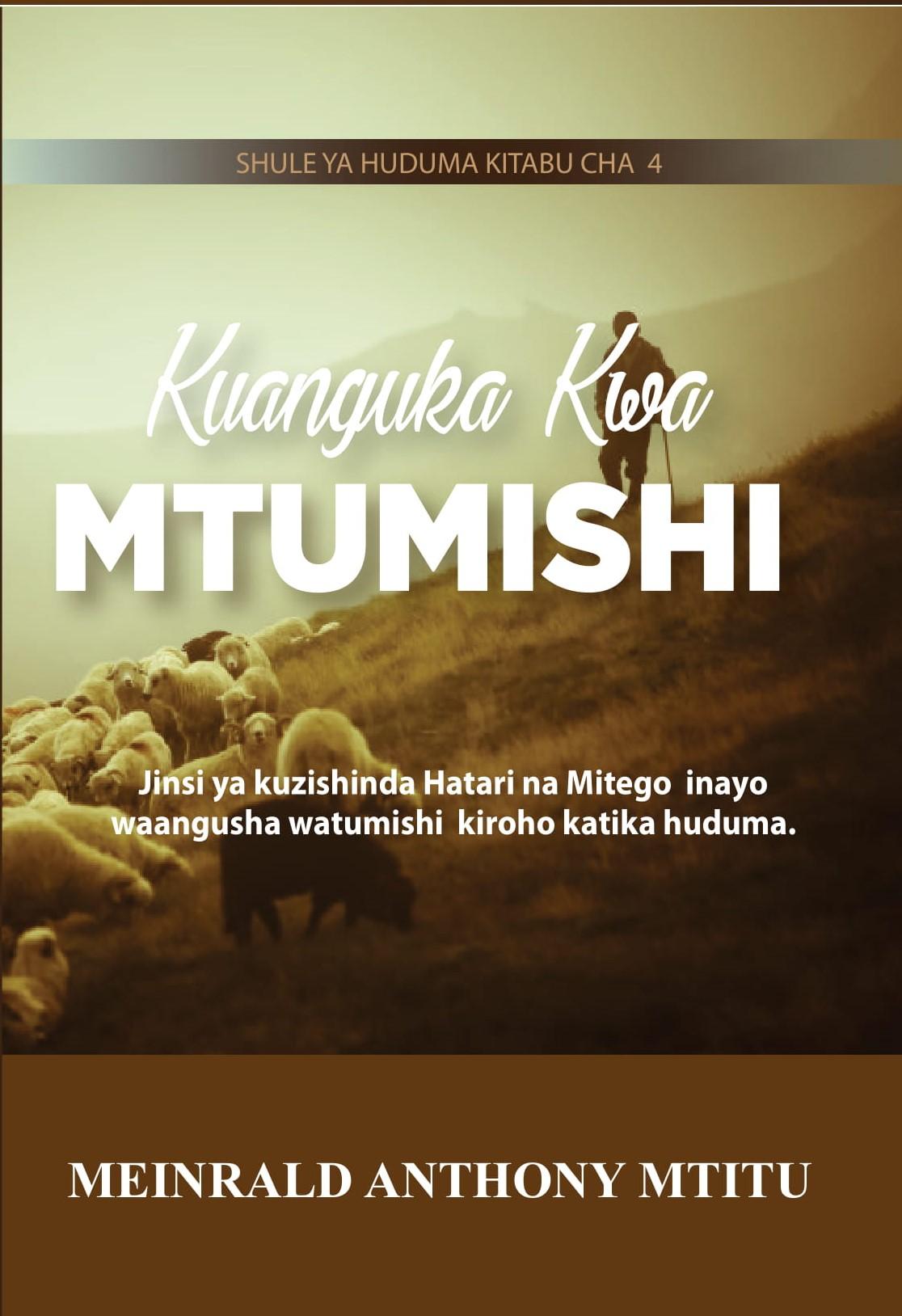 KUANGUKA KWA MTUMISHI