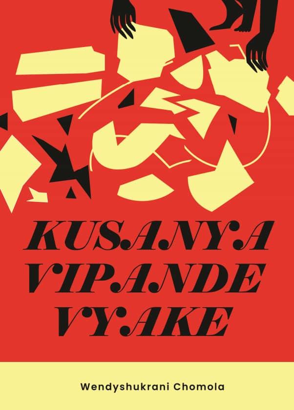 Kusanya Vipande Vyake