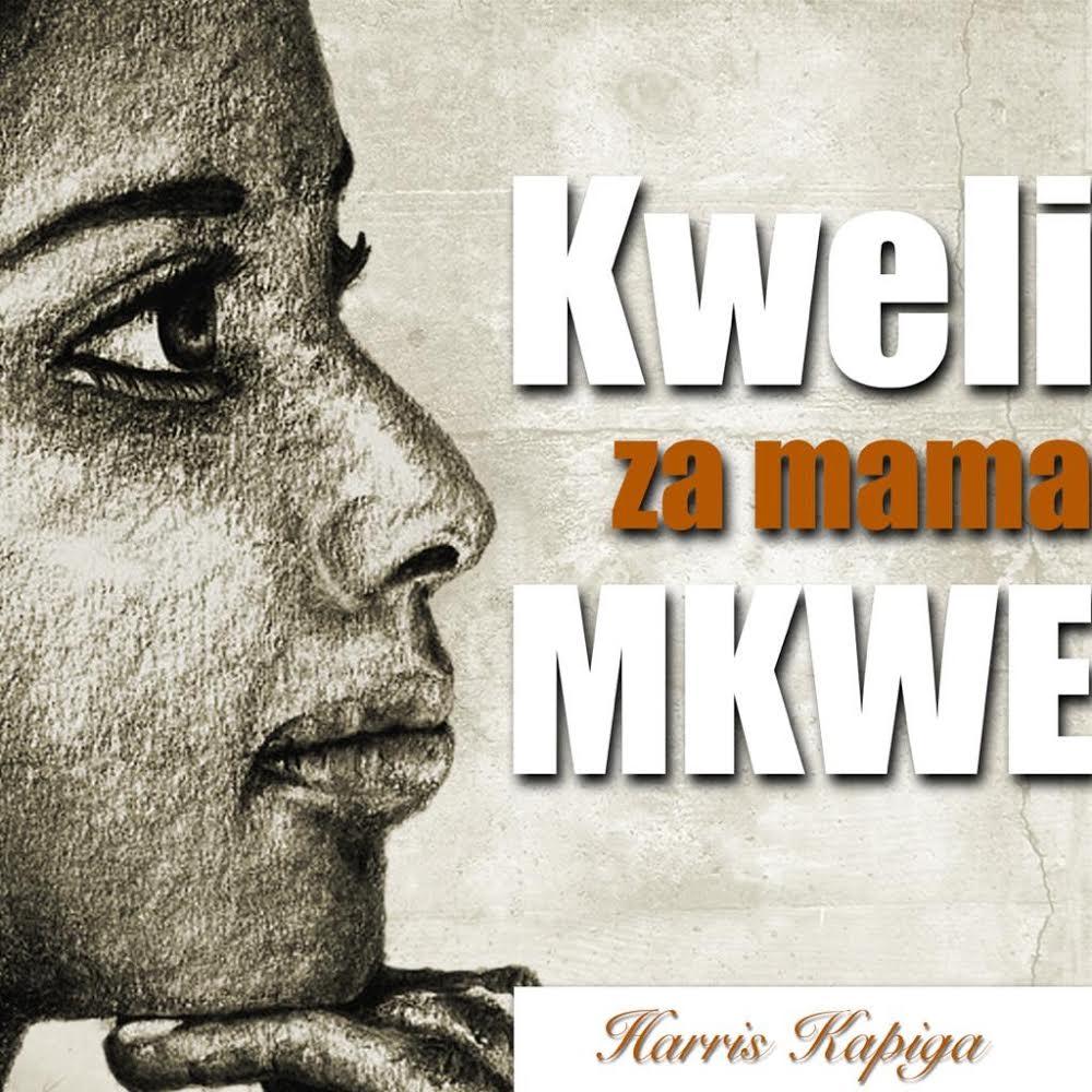 Kweli Za Mama Mkwe