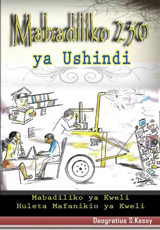 Mabadiliko 250 Ya Ushindi