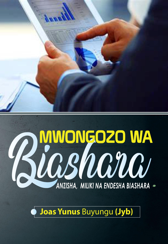 MWONGOZO WA BIASHARA