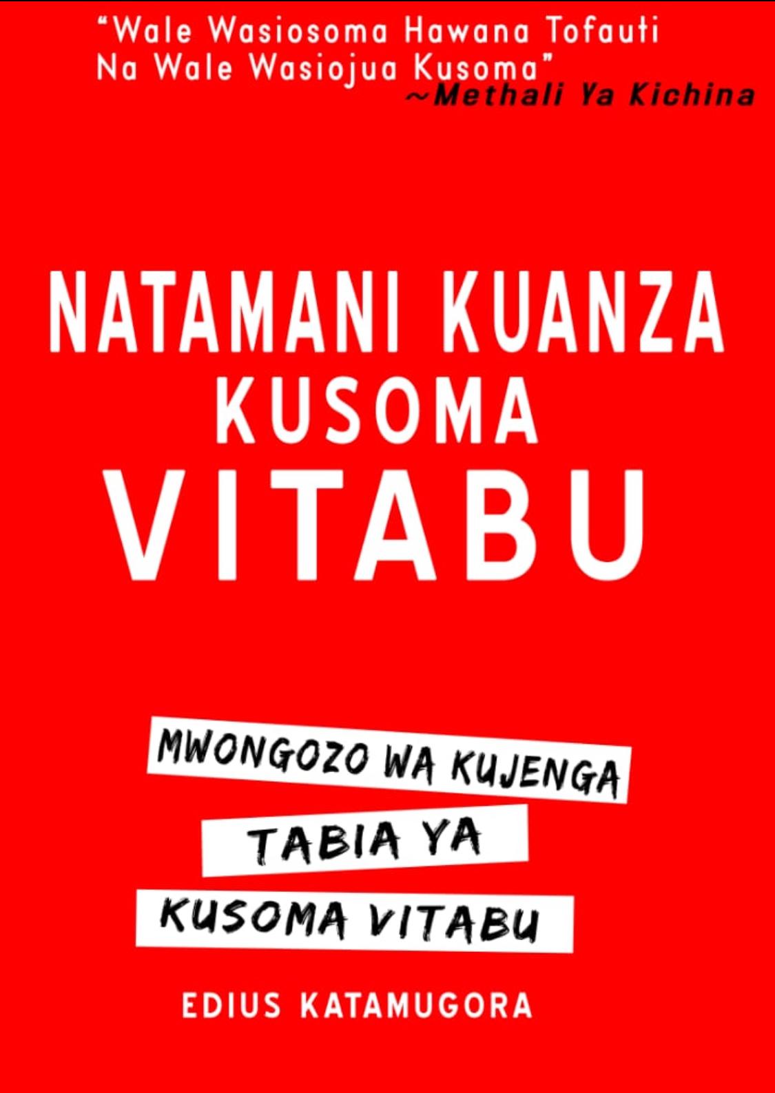 Natamani Kuanza Kusoma Vitabu