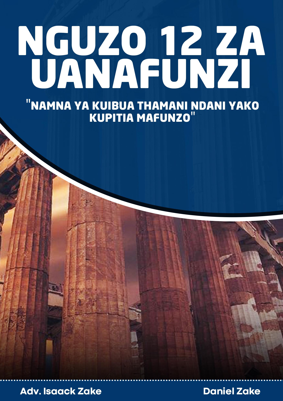Nguzo 12 Za Uanafunzi