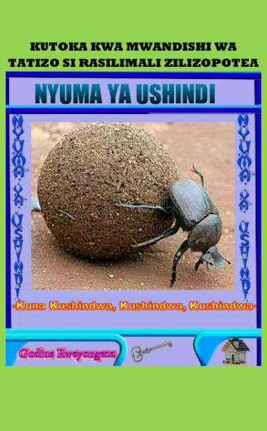 Nyuma Ya Ushindi: Kuna Kushindwa, Kushindwa, Kushindwa