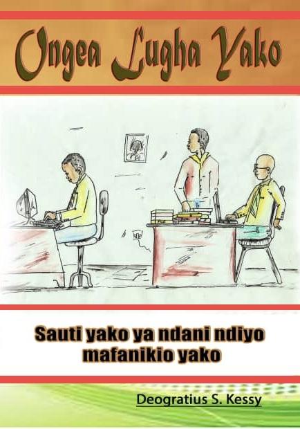 Ongea Lugha Yako: Speak Your Language