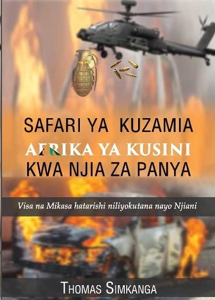 SAFARI YA KUZAMIA AFRIKA YA KUSINI KWA NJIA ZA PANYA