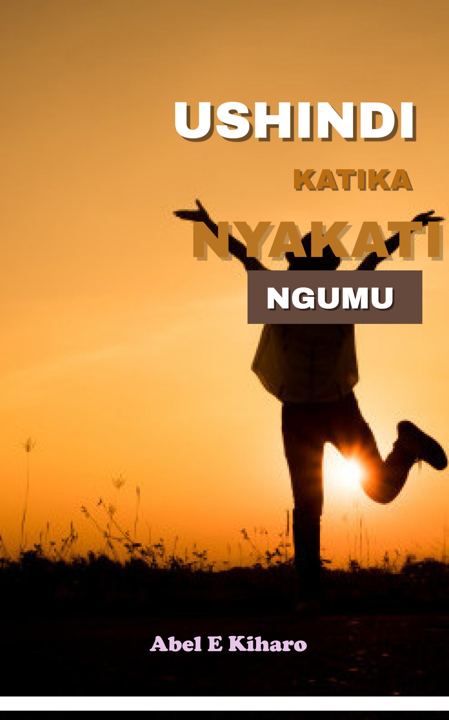 Ushindi Katika Nyakati Ngumu