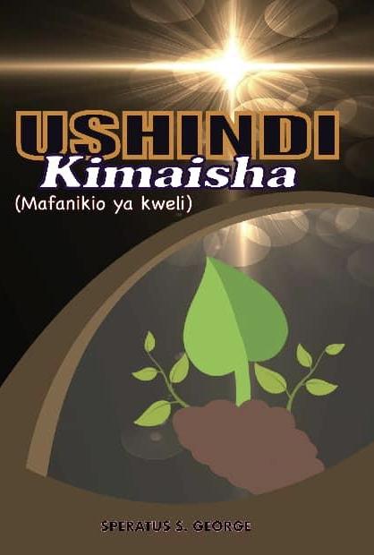 Ushindi Kimaisha