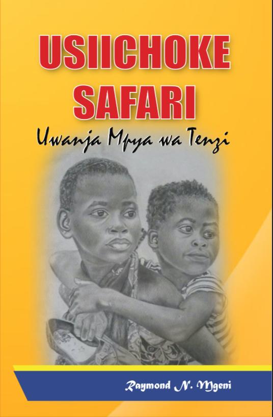 Usichoke Safari